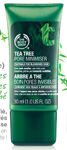 échantillon test soin pores invisibles arbre à thé