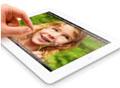 Concours pour gagner des iPad, des tv...