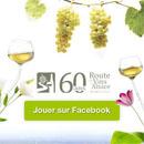 Concours Vins d'Alsace