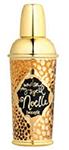 """échantillon test du parfum """"Noelle"""" Benefit"""