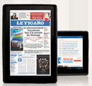 Concours Le Figaro