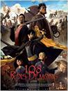 Concours Beneficio Club et le film Les 108 Rois Démons