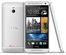 Gagnez des smartphones HTC