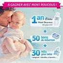 Concours Eau Mont Roucous