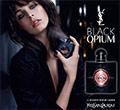 échantillon de parfum de Yves Saint Laurent