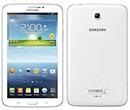 Tentez de gagner une tablette Samsung
