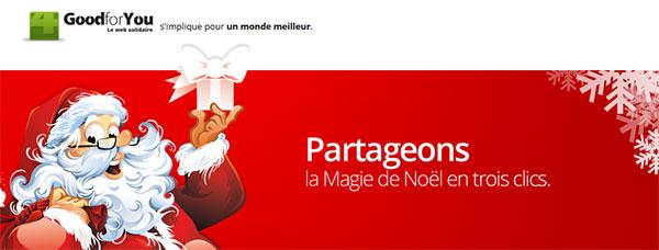 Offrez un Noël MAGIQUE à l'hôpital, en un clic gratuit