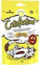 1 paquet de Friandises pour chat Catisfactions gratuit