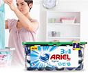 Bon plan Intermarché : Lessive Ariel