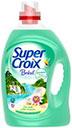 Bon plan lessive Super Croix