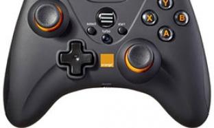 Orange offre 5000 manettes de jeu sans fil