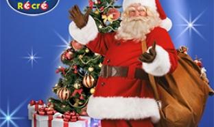 Grand jeu de Noël La Grande Récré : 250 Sapins, 50 bons d'achats …