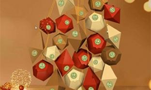 Jeu Calendrier de l'Avent Yves Rocher : 480 cadeaux beauté