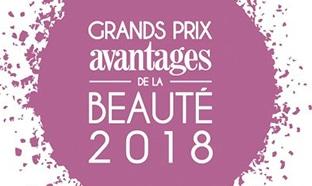 Grands Prix Avantages de la Beauté 2018