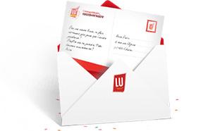 Jeu Lu 170 ans : Carte anniversaire gratuite + lots à gagner