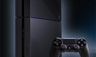 Gagnez une PS4