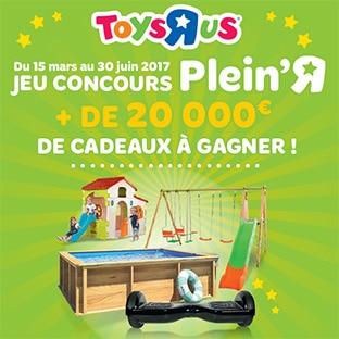 Concours toys r us de 20 39 000 de jeux d 39 ext rieur gagner for Toys r us piscine