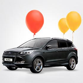 Jeu Carglass : 3 voitures offertes pour ses 30 ans