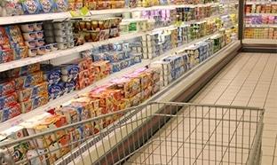 Bon Plan Leader Price 100% remboursé : 34 produits gratuits