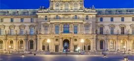 Nuit Européenne des musées 2017 : Entrées gratuites