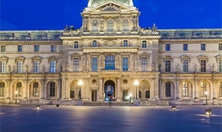 Nuit Européenne des musées 2016 : Billets gratuites