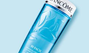 Démaquillant Bi-Facil de Lancôme gratuit chez Sephora
