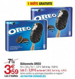 Promotion glaces Oreo chez Carrefour