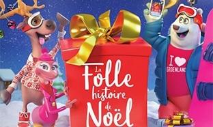 Catalogue Auchan Noël 2017 à consulter en ligne et Promos