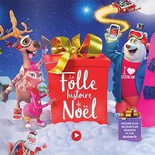 catalogue noel 2018 auchan en ligne Catalogue Auchan Noël 2017 à consulter en ligne et Promos catalogue noel 2018 auchan en ligne
