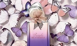 Échantillon gratuit du parfum Purple Butterfly Hanae Mori