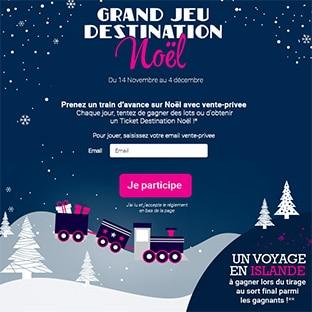 Jeu Vente-Privee : Bons d'achat de 10€ offerts sans minimum
