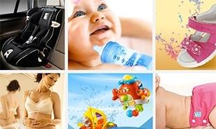 Bebeboutik : Ventes privées Bébé & Maman (jusqu'à -80%)