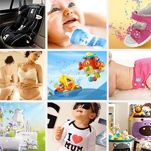 Bebeboutik : Ventes privées Bébé & Maman (jusqu'à -70%)