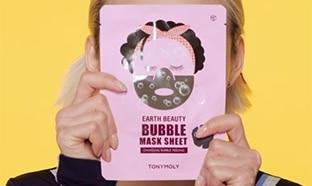 Masque en tissu Tony Moly gratuit chez Sephora
