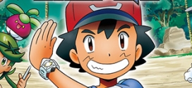 Portfolio pour cartes Pokémon gratuit chez Micromania