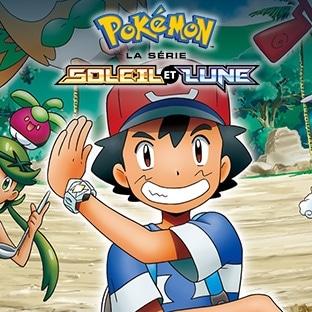 Album pour cartes Pokémon gratuit chez Micromania