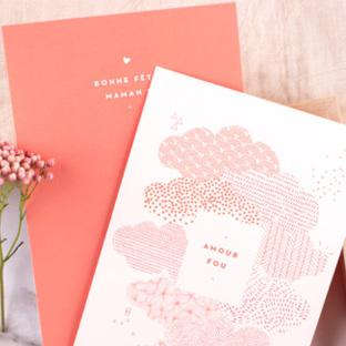 Recevez une jolie carte gratuite pour la fête des Mères