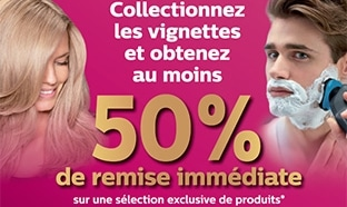 Collecteur Vignettes Intermarché : 50% de réduction Philips