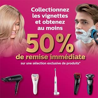 Collecteur Vignettes Intermarché : 50% de réduction Philips