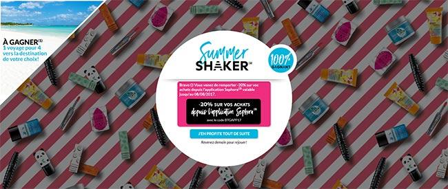 Gain Sephora Summer Shaker