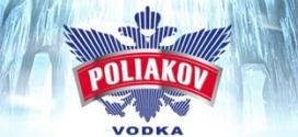 Jeu Poliakov : 1 séjour en Islande et 130 cadeaux à gagner