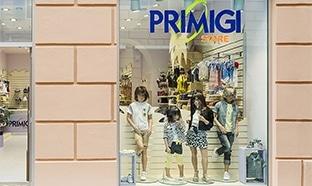 Test de paires de chaussures enfants Primigi : 30 gratuites