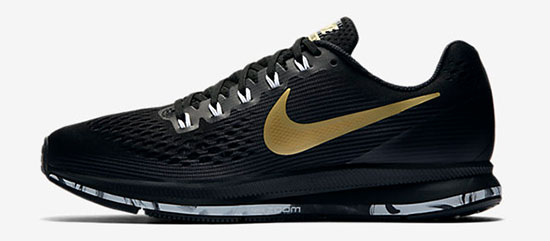Exemple Promotion Nike Air