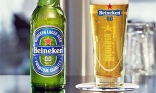 Jeu Heineken Le mois 0.0 : 100 week-ends à gagner aujourd'hui