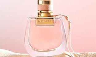 Échantillons gratuits du parfum Chloé Nomade + Surprise