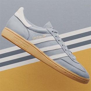 Jeu Adidas : 12 paires de chaussures personnalisées à gagner