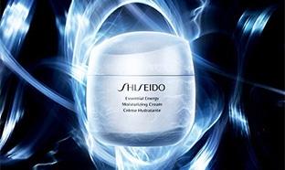 Échantillons gratuits d'une crème hydratante Shiseido