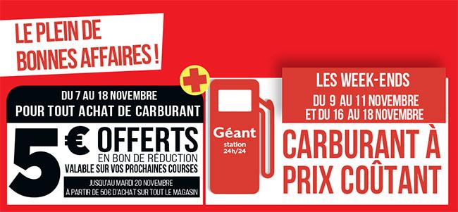 Carburant à prix coûtant Géant Casino + bon d achat de 5€ offert a9d65bc3d73