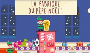 Jeu Lansey Liste de Noël : Nombreux jouets à gagner