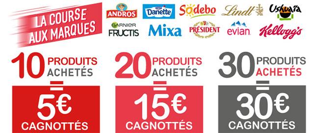 jusqu'à 30€ offerts sur votre carte de fidélité Géant Casino